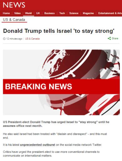trump-tweet-bbc-breaking