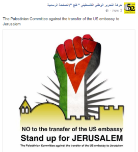 Fatah Facebook account