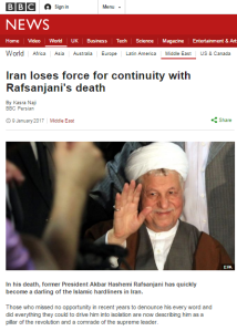 BBC does Iranian 'moderates and reformists' framing yet again