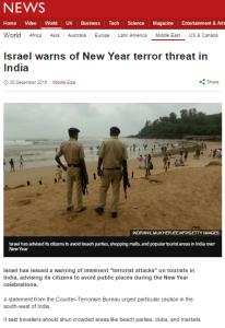 BBC News recycles Iranian terrorism blur