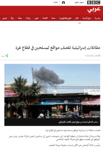 bbc-arabic-missile-27-2