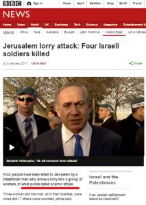 terror-attack-jlem-8-1