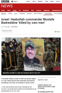 BBC reports development in Hizballah story, fails to update original report