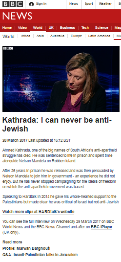 Opportunistic recycling of anti-Israel 'apartheid' slur on multiple BBC platforms