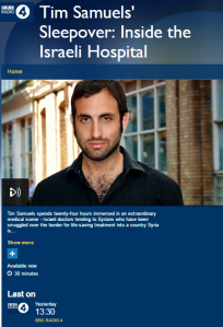 BBC Radio 4 documentary on Syrian patients in Israel