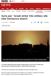 BBC News website amends claim of Israeli strike in Syria
