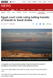 BBC's context-free Strait of Tiran backgrounder appears again