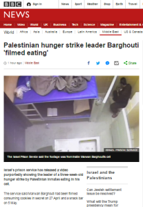 Omissions in the BBC's report on terrorist's 'hunger strike' nosh