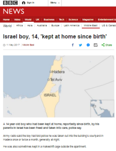BBC News website fails to update report after story develops