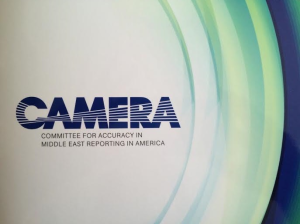 Meet CAMERA's new media monitoring project