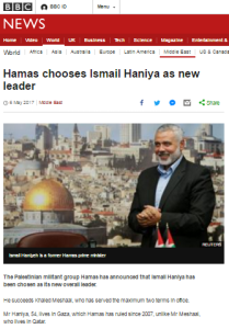 BBC News website plays along with the 'softer' Hamas spin