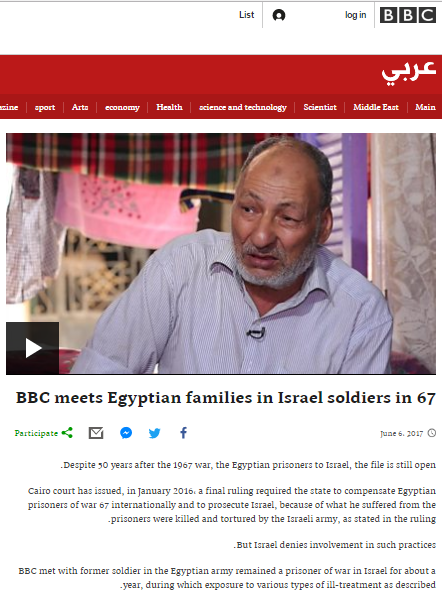 BBC Arabic's Sally Nabil promotes more uncorroborated Six Day War hearsay