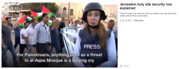 BBC backgrounder on Palestinian 'metal detector' outrage fails to tell all