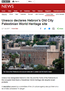 BBC erases the real story in report on UNESCO's Hebron resolution