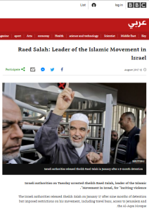 BBC ignores another Northern Islamic Movement story – in English