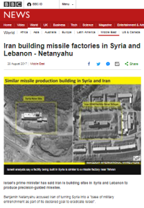 Three previously unreported stories appear in one BBC News article