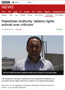 BBC News squeezes 'settlements' into internal PA affairs story