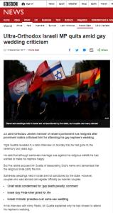 A 'dark Israel' genre BBC News website story jumps the gun