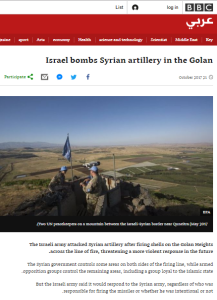 BBC Arabic amplifies Assad's conspiracy theory in Golan attack report