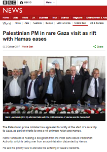 BBC News sidesteps the topic of Hamas disarmament yet again