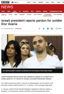 BBC News website twice reports convicted soldier's rank inaccurately