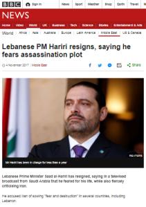 Reviewing BBC portrayal of Hizballah in Hariri resignation reports