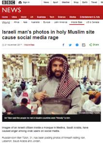 BBC News and the 'Saudi newspaper' that isn't