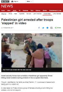 BBC News website promotes the Tamimi clan again