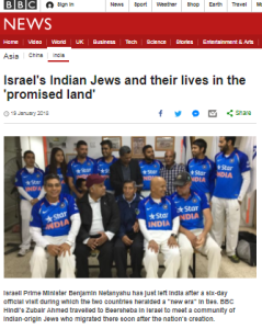 BBC News inaccurately reports an Israeli story from the sixties