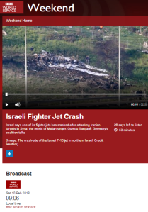 BBC WS 'Weekend' airs a confused report on Iranian drone story