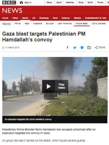 BBC amplifies Hamas default accusation in PA convoy attack report