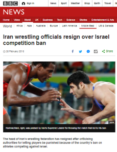 BBC muddies a story of anti-Israel bigotry in sport