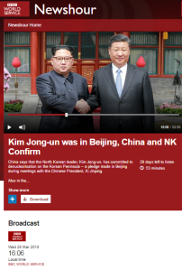 BBC says what it said was happening in 2013 may be happening now