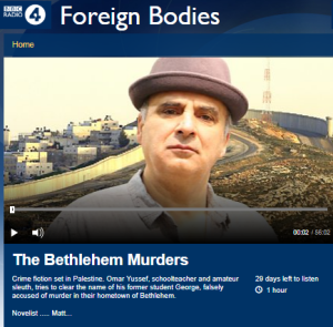 BBC R4's Bethlehem crime fiction flunks accuracy and impartiality