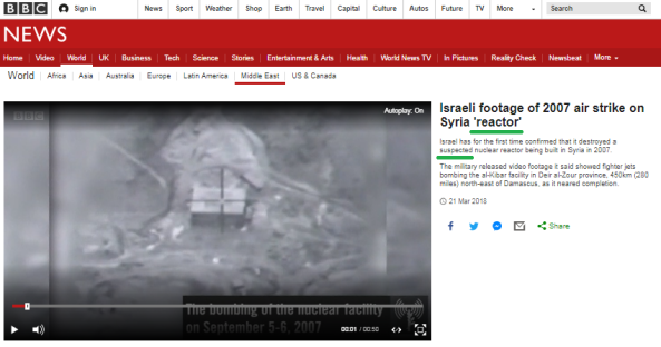 BBC News still not sure al Kibar was a nuclear reactor