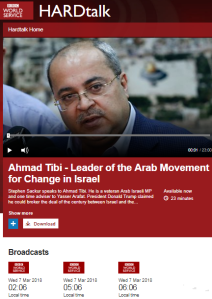 BBC's 'Hardtalk' hosts Ahmad Tibi – part two