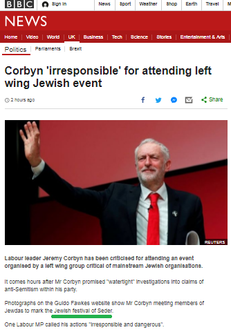 BBC News website invents a new Jewish holiday
