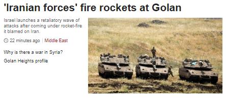 Iran missile attack: BBC News promotes misinformation