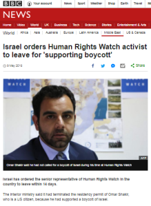 BBC News website amplifies the NGO echo-chamber
