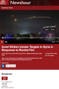 Iranian propaganda goes unchallenged on BBC radio – part two
