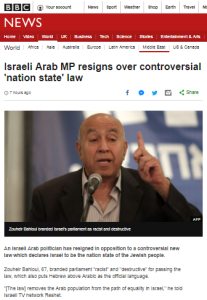 BBC News website reports a resignation yet to happen