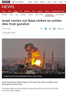 BBC News website reports fatal 'gunshot', fails to identify perpetrator