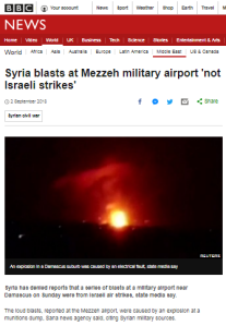 Omissions and additions in BBC News Syria blasts report