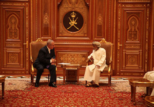 BBC WS radio framing of Israeli PM's Oman visit