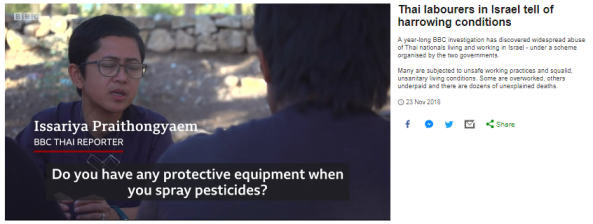 BBC Thai omits and erases vital information in report from Israel