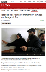 BBC News website sources report on Gaza incident from Hamas