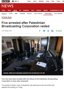 BBC News report contradicts BBC backgrounder
