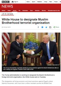 Superficial BBC News reporting on Muslim Brotherhood