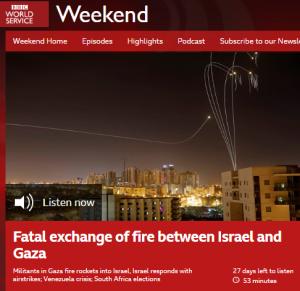Islamic Jihad unravels BBC amplification of Hamas claim