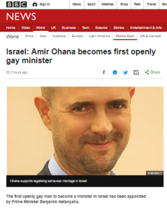 BBC News reports on new Israeli justice minister